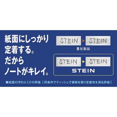 ぺんてる Ain替芯 シュタイン 0.5mm 赤 C275-RD 1ケース(20本入)