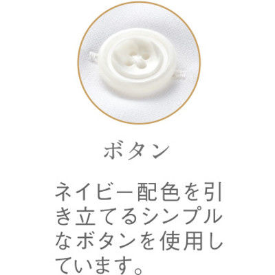 トンボ 医療白衣(薬局衣) ウィキュア メンズコート CM772 ホワイト×ネイビー M 1枚 (取寄品)