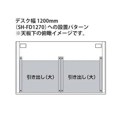 サンワサプライ 引き出し(大)SH-FDシリーズ用 ライトグレー SH-FDR3 (直送品)