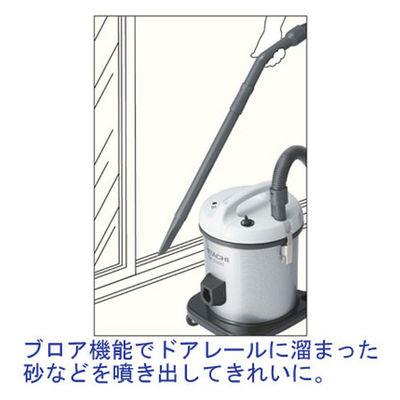 お店用クリーナー CV-G1200 日立アプライアンス