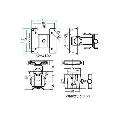 サンワサプライ モニターアーム(固定タイプ) CR-LA303 (直送品)