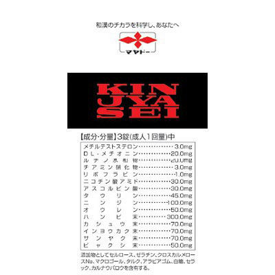 金蛇精(糖衣錠) 180錠