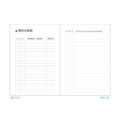 ninaお薬手帳 フラワーフラワー 1袋(50冊入) 廣済堂