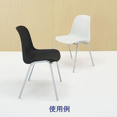 会議用チェアEL(背座:樹脂 スタッキング可能) ブラック 1箱(4脚入)