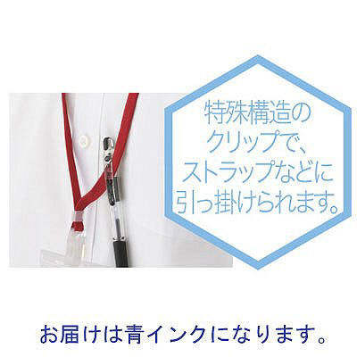 油性ボールペン ジムノックUK 0.7青