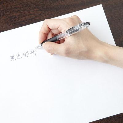 油性ボールペン ジムノックUK 0.7mm 赤 BN10-R 10本 ゼブラ