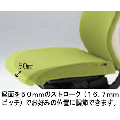 イトーキ コセール オフィスチェア ハイバックプレーンアジャスタブル 肘付 オレンジ KE-917GS-Z9D3H8 1脚 (直送品)