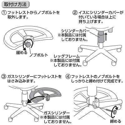 OAチェア用フットレストリング (直送品)