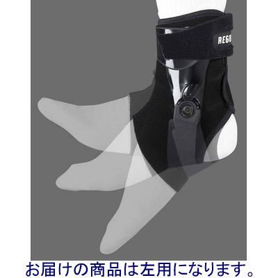 アルケア リガード アンクルガード・EX AG-1 ロング左 LL 70441 1個 (取寄品)