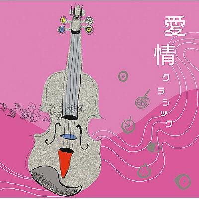デラ ヒーリング・ミュージックBGM クラシックミュージック 1セット(5枚入) (直送品)
