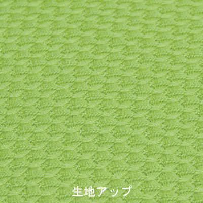 アイリスチトセ BIT-WXシリーズ オフィスチェア 布張り 肘無し グリーン 1脚 (直送品)
