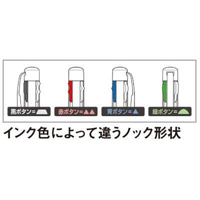 トンボ鉛筆 3色ボールペン リポータースマート3 ブラック BC-TRL11 1パック(5本入)