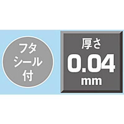 カクケイ CPP袋(フタ付) A4ワイド
