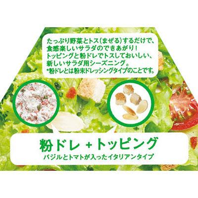 味の素 トスサラ イタリアン・バジル味