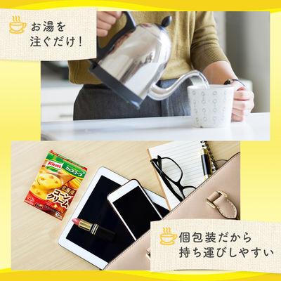 クノール カップスープ バラエティ30食