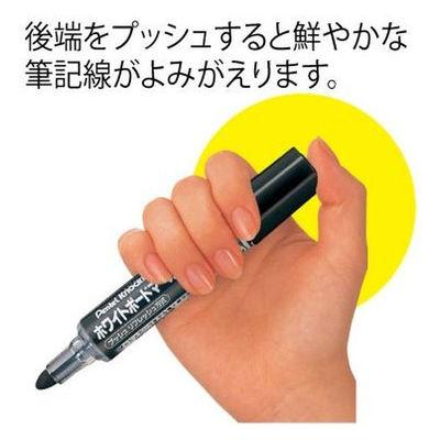 ホワイトボードマーカー ノックル 太字平芯 黒 10本 ぺんてる