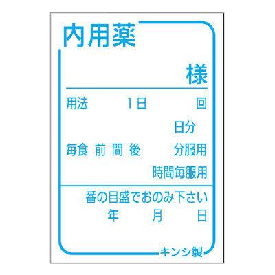 金鵄製作所 ワンタッチマーカー投薬瓶 60mL 白キャップ B3570-00000-320 1セット(320本:160本入×2袋) (直送品)
