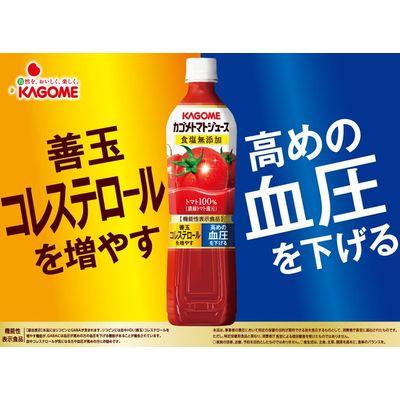 トマトジュース食塩無添加720ml 5本