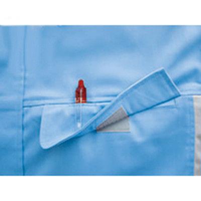 明石スクールユニフォームカンパニー 男女兼用シャツ グリーン LL UN3396-10-LL (直送品)