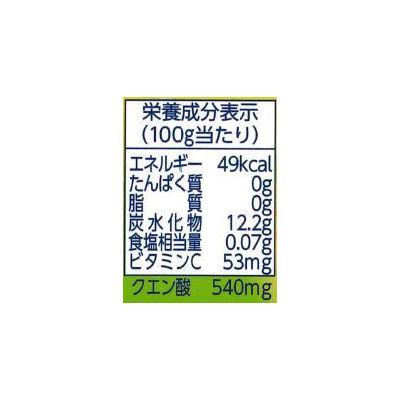 ぷるっシュ!! レモン 190g 30缶
