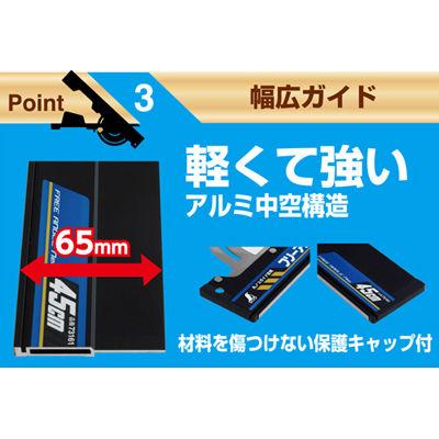 シンワ測定 丸ノコガイド定規 フリーアングル Neo 45cm 73161 1セット(2個) (直送品)
