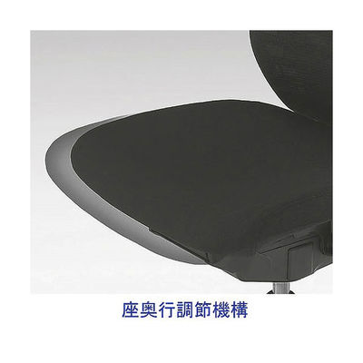 イトーキ エピオスチェア メッシュタイプ ハイバック(グレー) 肘なし ロッキングレンジ調節 ターコイズブルー 1脚 (直送品)