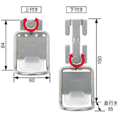 工具ホルダー極太ステンE型 AW-SKHE 1セット(6個) TJMデザイン (直送品)