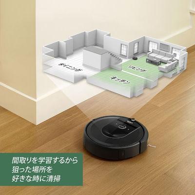 アイロボット ロボット掃除機 ルンバi7