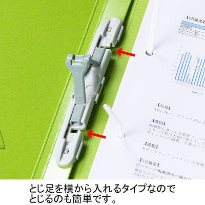 アスクル 背幅伸縮ファイル(PPラミネート表紙) A4タテ グリーン 10冊