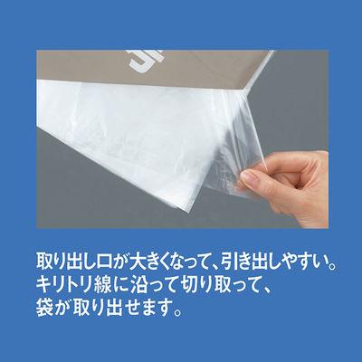 紐付 ポリ袋 半透明 14号 2500枚