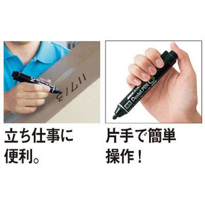 ノック式油性ペン ハンディ太字 赤10本