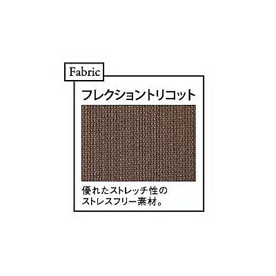 トンボ キラク レディス8分丈フレクションパンツ 66cm CR583-28-66 (取寄品)