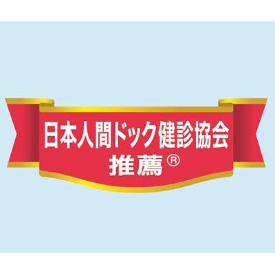 特保カテキンジャスミン茶1.05L 1本