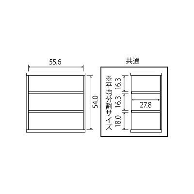 Shelfit エースラック/カラーラック 幅592×奥行310×高さ600mm ライトナチュラル (取寄品)