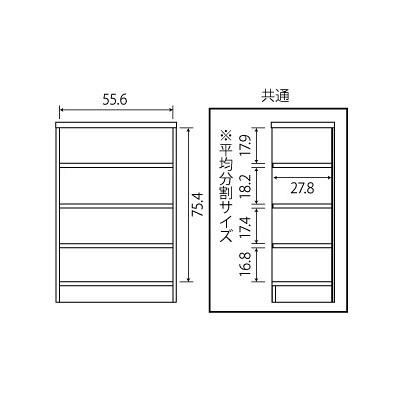 Shelfit エースラック/カラーラック 幅592×奥行310×高さ881mm ライトナチュラル (取寄品)