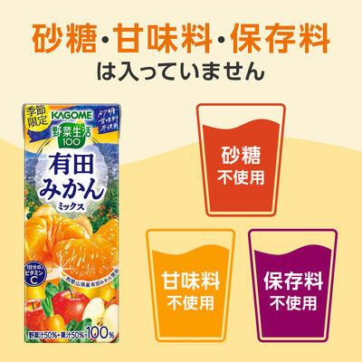 有田みかんミックス 195ml 24本