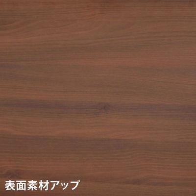 アール・エフ・ヤマカワ ユピタデスク PCモニタラック ダーク 幅916×奥行400×高さ121mm 1台 (直送品)