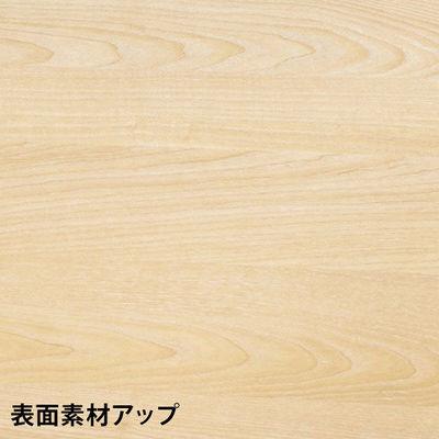 アール・エフ・ヤマカワ ユピタデスク ブックラック ナチュラル 幅916×奥行280×高さ271mm 1台 (直送品)
