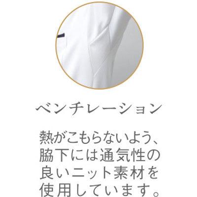トンボ 医療白衣(薬局衣) ウィキュア メンズコート CM772 ホワイト×ネイビー S 1枚 (取寄品)