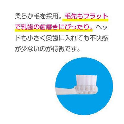 こども用電動歯ブラシ プチブル替 ソフト