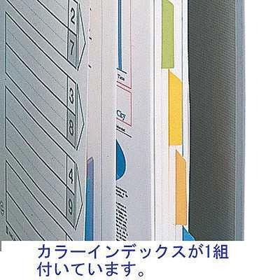 キングファイルG A4タテ とじ厚40mm背幅56mm グレー キングジム 片開きパイプファイル 974N 3冊