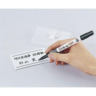 サクラクレパス マイネーム名前書き用 細字 黒 YK#49 1箱(10本入)