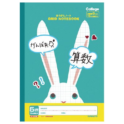 カレッジ5mm方眼ノート ウサギ