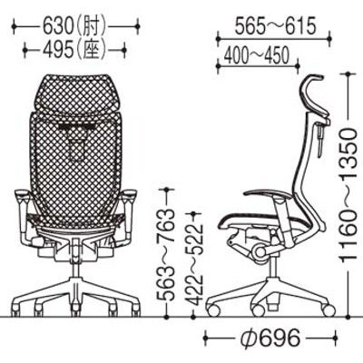CP81CZ FDH1 バロン チェア EXハイバック 可動ヘッドレスト 可動肘 背・座スタンダード シルバー×ホワイト ブラック(直送品)
