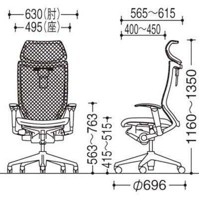 CP82DR FGR1 バロン チェア EXハイバック 可動ヘッドレスト 可動肘 背グラデーションメッシュ・座クッション シルバー×ブラック ブラック(直送品)