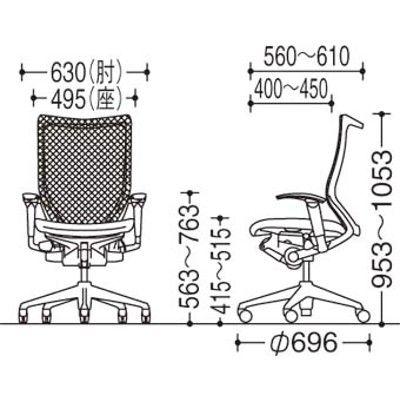 バロン チェア ハイバック ハンガー 可動肘 背グラデーションメッシュ・座クッション ポリッシュ×ホワイト アクアブルー CP86BW FGR4 (直送品)