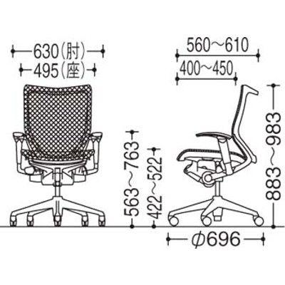 バロン チェア EXハイバック 固定ヘッドレスト 可動肘 背・座スタンダード シルバー×ホワイト ダークブルー CP87CZ FDH4 (直送品)
