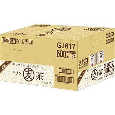 キリン 麦茶 600ml 48本