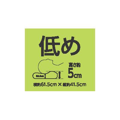 エアリーピローS字フィット 5cm