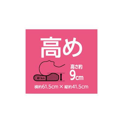 エアリーピローS字フィット 9cm